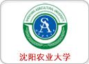 沈阳农业大学